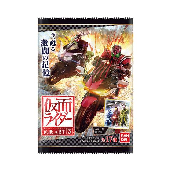 【食玩】『仮面ライダー 色紙ART5』10個入りBOX-001