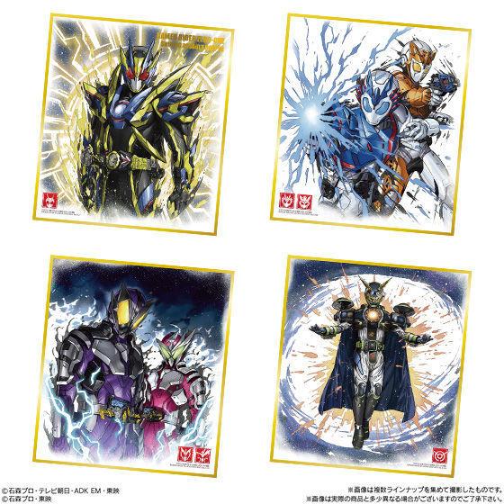 【食玩】『仮面ライダー 色紙ART5』10個入りBOX-003