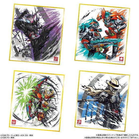 【食玩】『仮面ライダー 色紙ART5』10個入りBOX-004