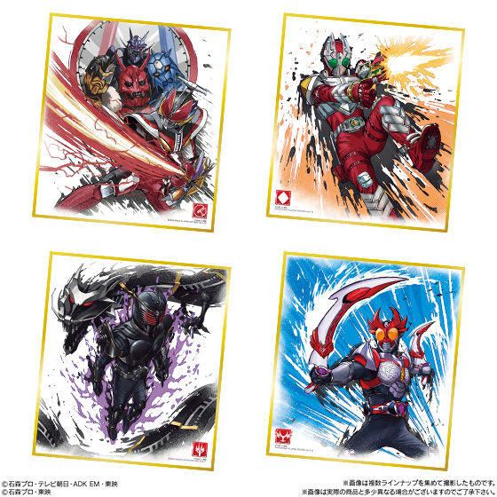 【食玩】『仮面ライダー 色紙ART5』10個入りBOX-005