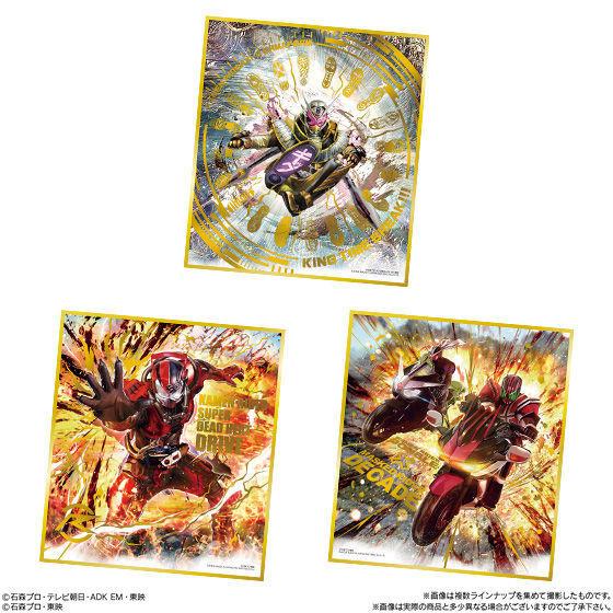【食玩】『仮面ライダー 色紙ART5』10個入りBOX-006