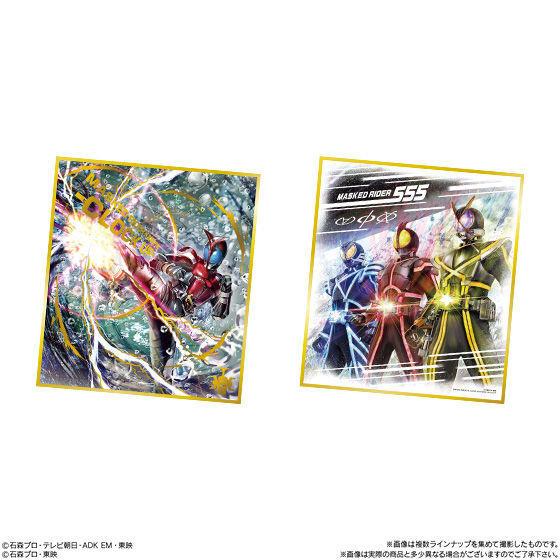 【食玩】『仮面ライダー 色紙ART5』10個入りBOX-007