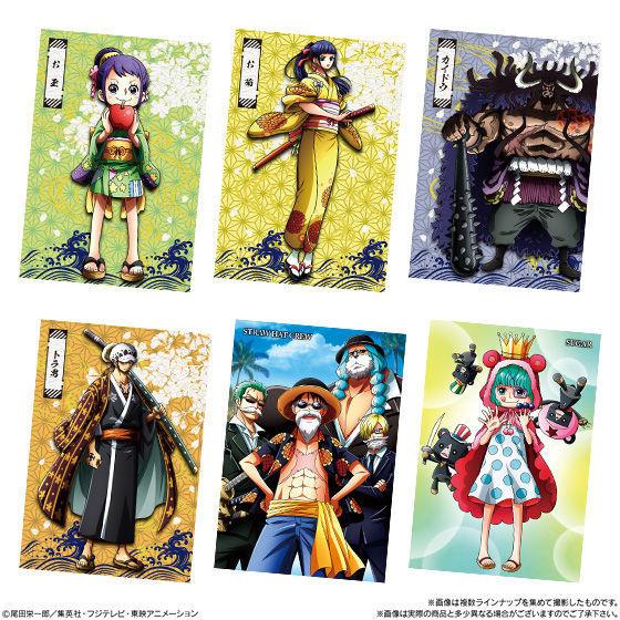 【食玩】ONE PIECE『ワンピースウエハース 侍の国』20個入りBOX-005