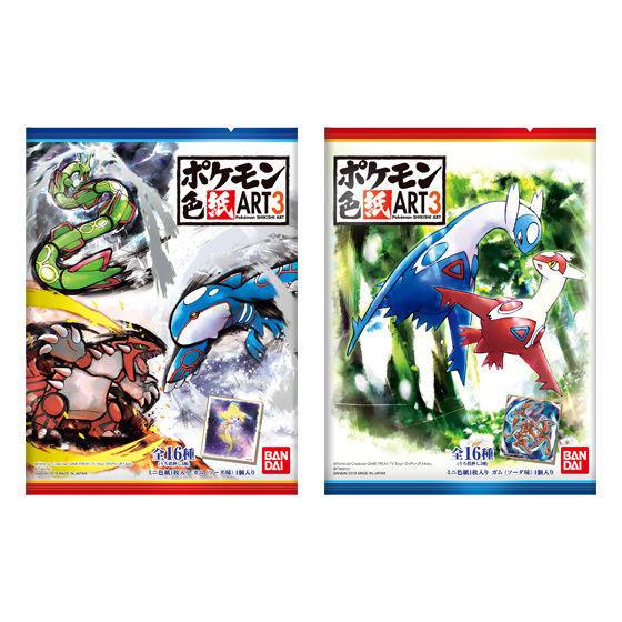 【食玩】ポケモン『ポケモン色紙ART3』10個入りBOX-001