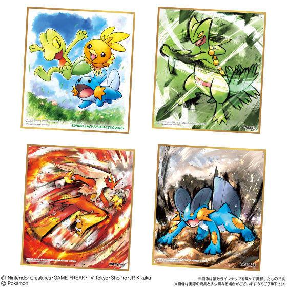 【食玩】ポケモン『ポケモン色紙ART3』10個入りBOX-003