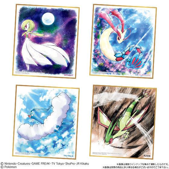 【食玩】ポケモン『ポケモン色紙ART3』10個入りBOX-004