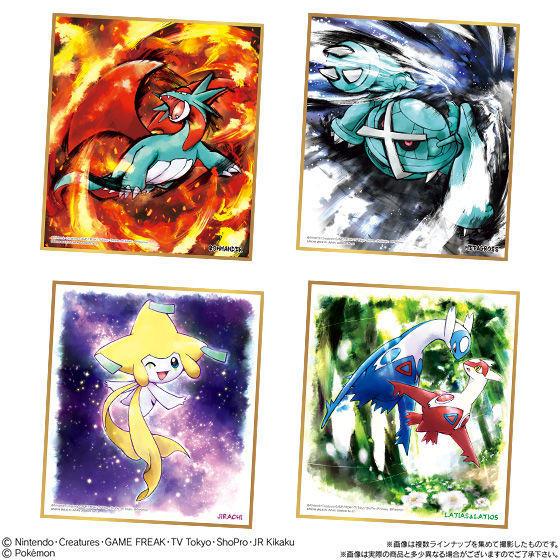 【食玩】ポケモン『ポケモン色紙ART3』10個入りBOX-005