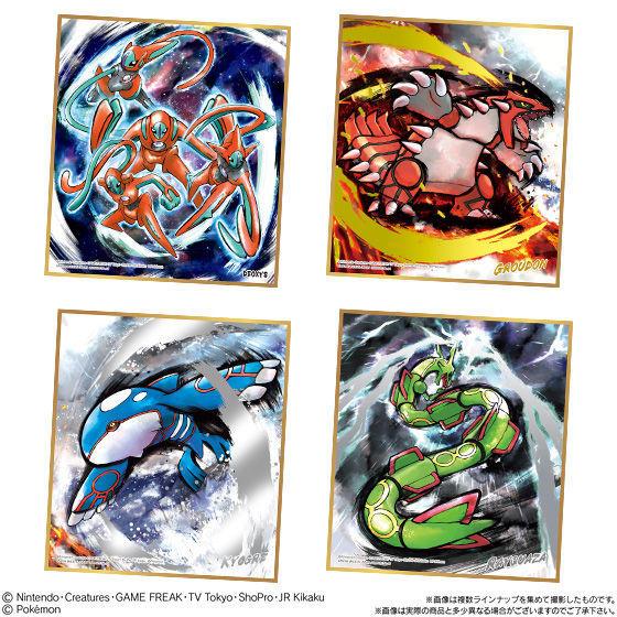【食玩】ポケモン『ポケモン色紙ART3』10個入りBOX-006