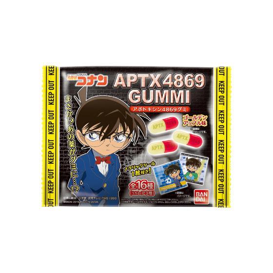 【食玩】名探偵コナン『APTX(アポトキシン)4869グミ』BOX-001
