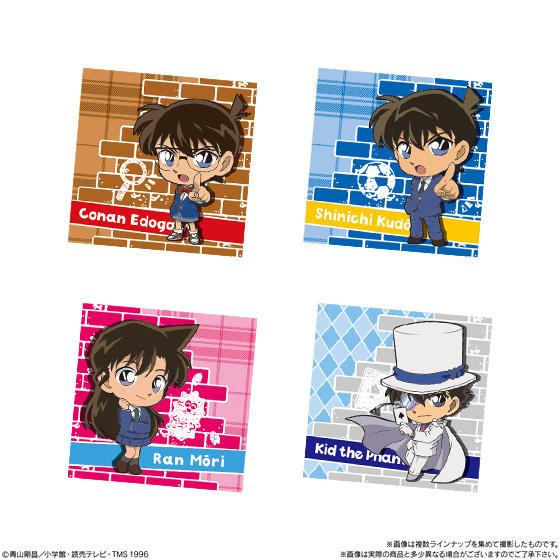 【食玩】名探偵コナン『APTX(アポトキシン)4869グミ』BOX-003