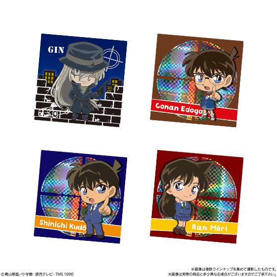 【食玩】名探偵コナン『APTX(アポトキシン)4869グミ』BOX-006
