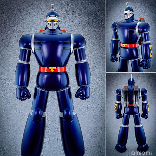 スーパーロボットビニールコレクション『太陽の使者 鉄人28号』ソフビフィギュア