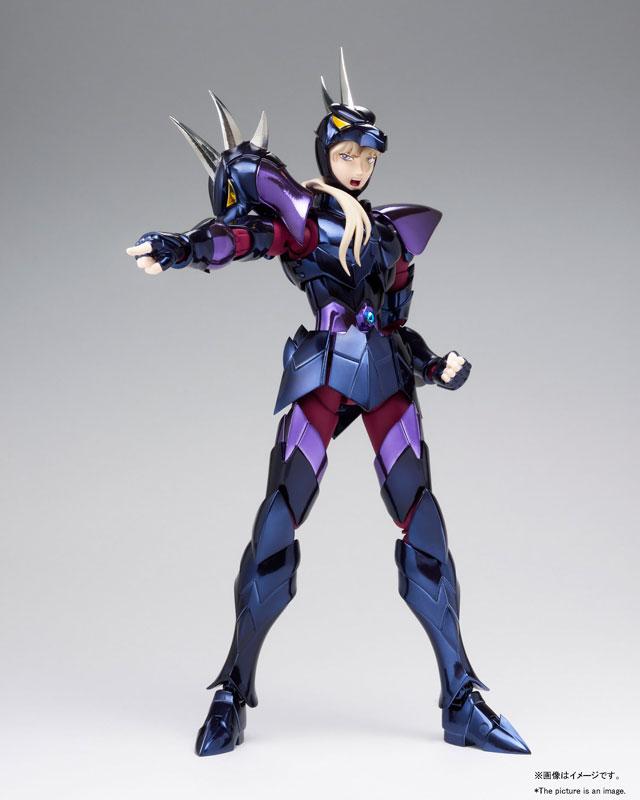 【再販】聖闘士聖衣神話EX『アルファ星ドゥベ ジークフリート』聖闘士星矢 可動フィギュア-006