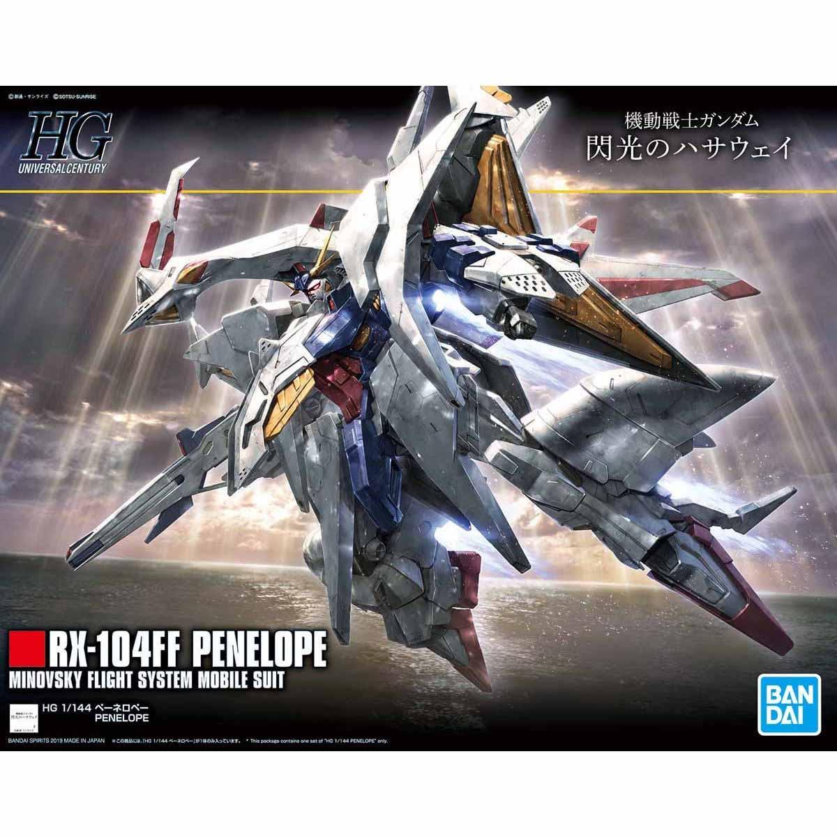 【再販】HGUC 1/144『ペーネロペー』機動戦士ガンダム 閃光のハサウェイ プラモデル-012