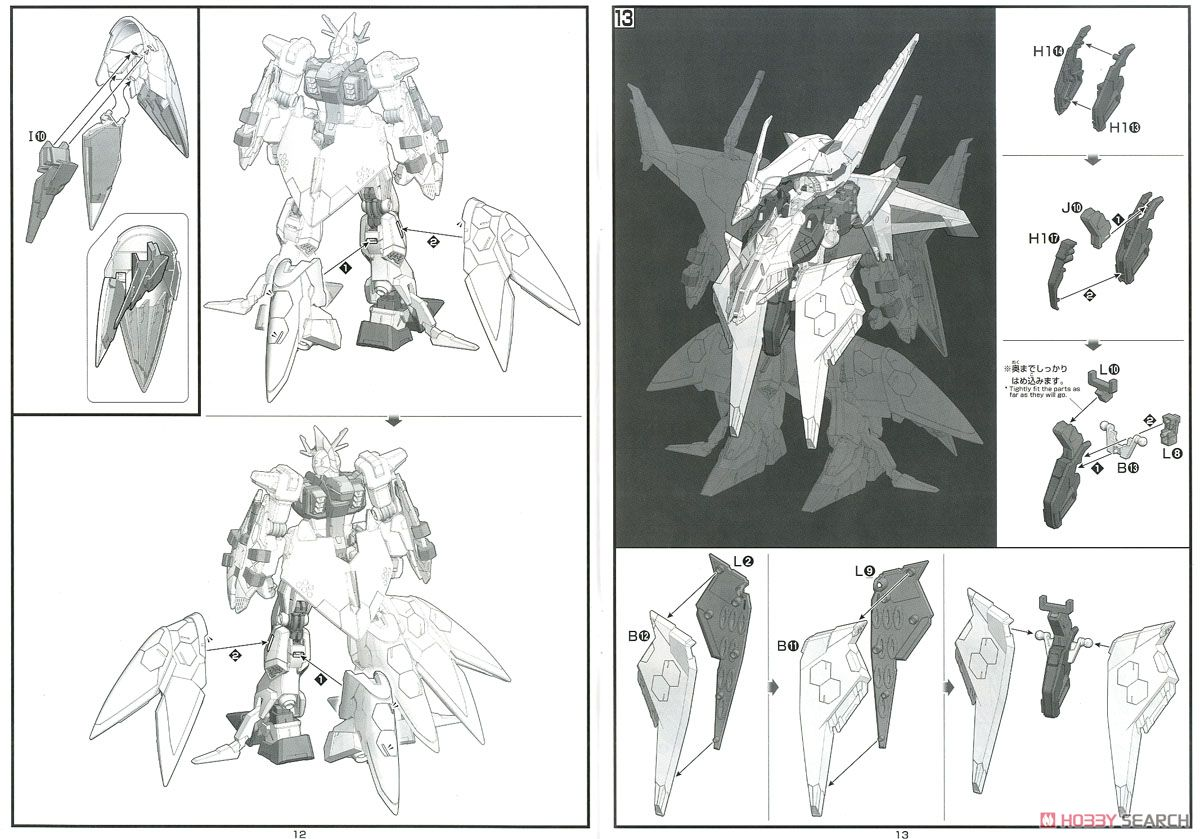 【再販】HGUC 1/144『ペーネロペー』機動戦士ガンダム 閃光のハサウェイ プラモデル-033
