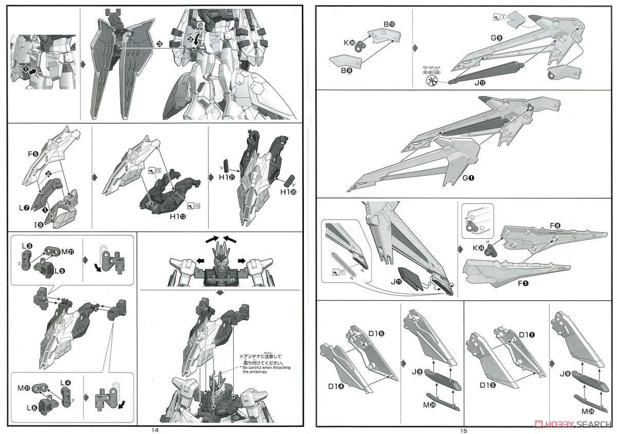 【再販】HGUC 1/144『ペーネロペー』機動戦士ガンダム 閃光のハサウェイ プラモデル-034
