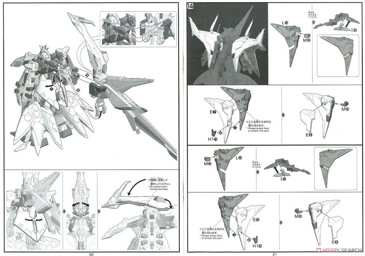 【再販】HGUC 1/144『ペーネロペー』機動戦士ガンダム 閃光のハサウェイ プラモデル-036