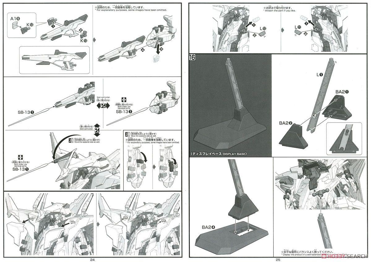 【再販】HGUC 1/144『ペーネロペー』機動戦士ガンダム 閃光のハサウェイ プラモデル-038