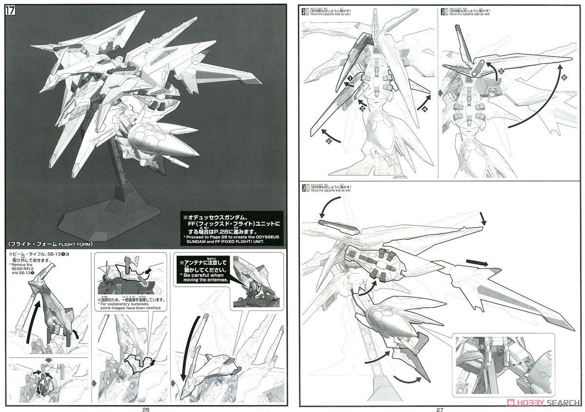【再販】HGUC 1/144『ペーネロペー』機動戦士ガンダム 閃光のハサウェイ プラモデル-039
