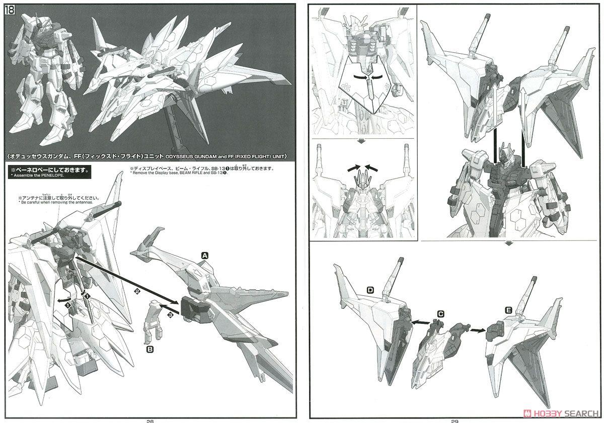 【再販】HGUC 1/144『ペーネロペー』機動戦士ガンダム 閃光のハサウェイ プラモデル-040