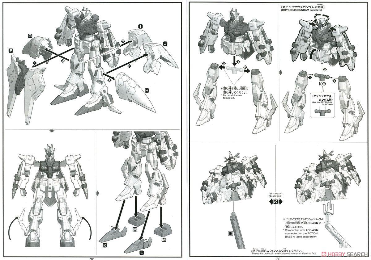 【再販】HGUC 1/144『ペーネロペー』機動戦士ガンダム 閃光のハサウェイ プラモデル-041