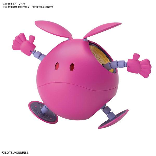 Figure-rise Mechanics『ハロ[ピンク]』ガンダムSEED プラモデル
