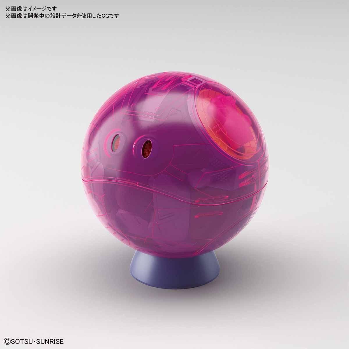 Figure-rise Mechanics『ハロ[ピンク]』ガンダムSEED プラモデル-003