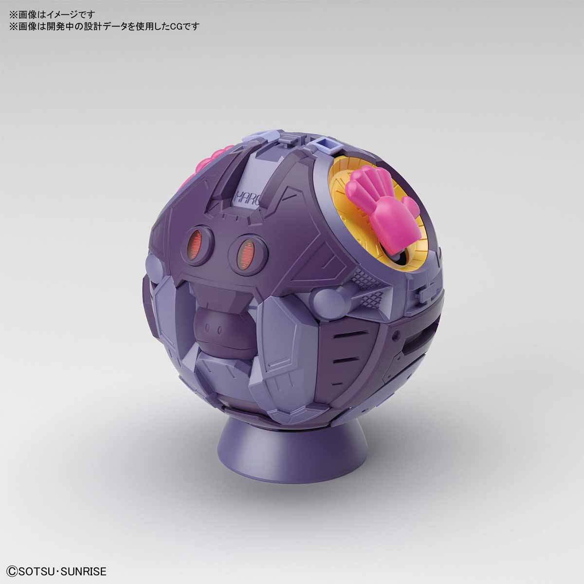 Figure-rise Mechanics『ハロ[ピンク]』ガンダムSEED プラモデル-004