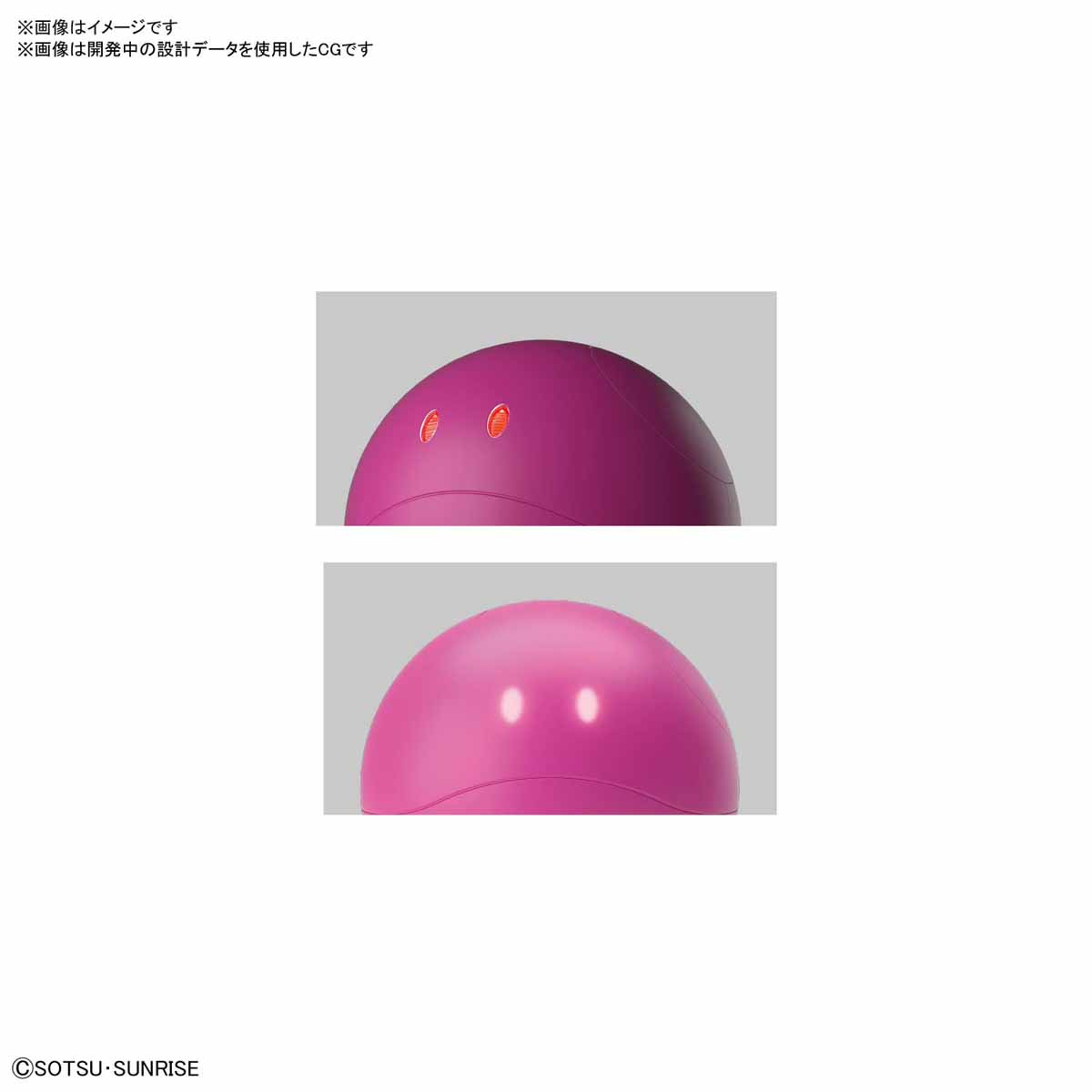 Figure-rise Mechanics『ハロ[ピンク]』ガンダムSEED プラモデル-005
