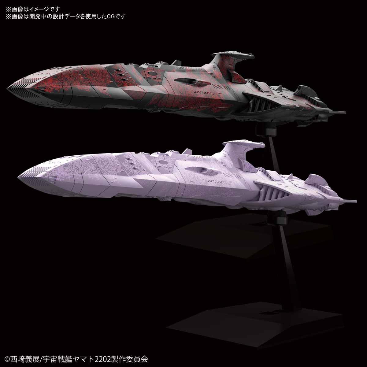 メカコレクション『ゼルグート級一等航宙戦闘艦セット』宇宙戦艦ヤマト2202 プラモデル-001