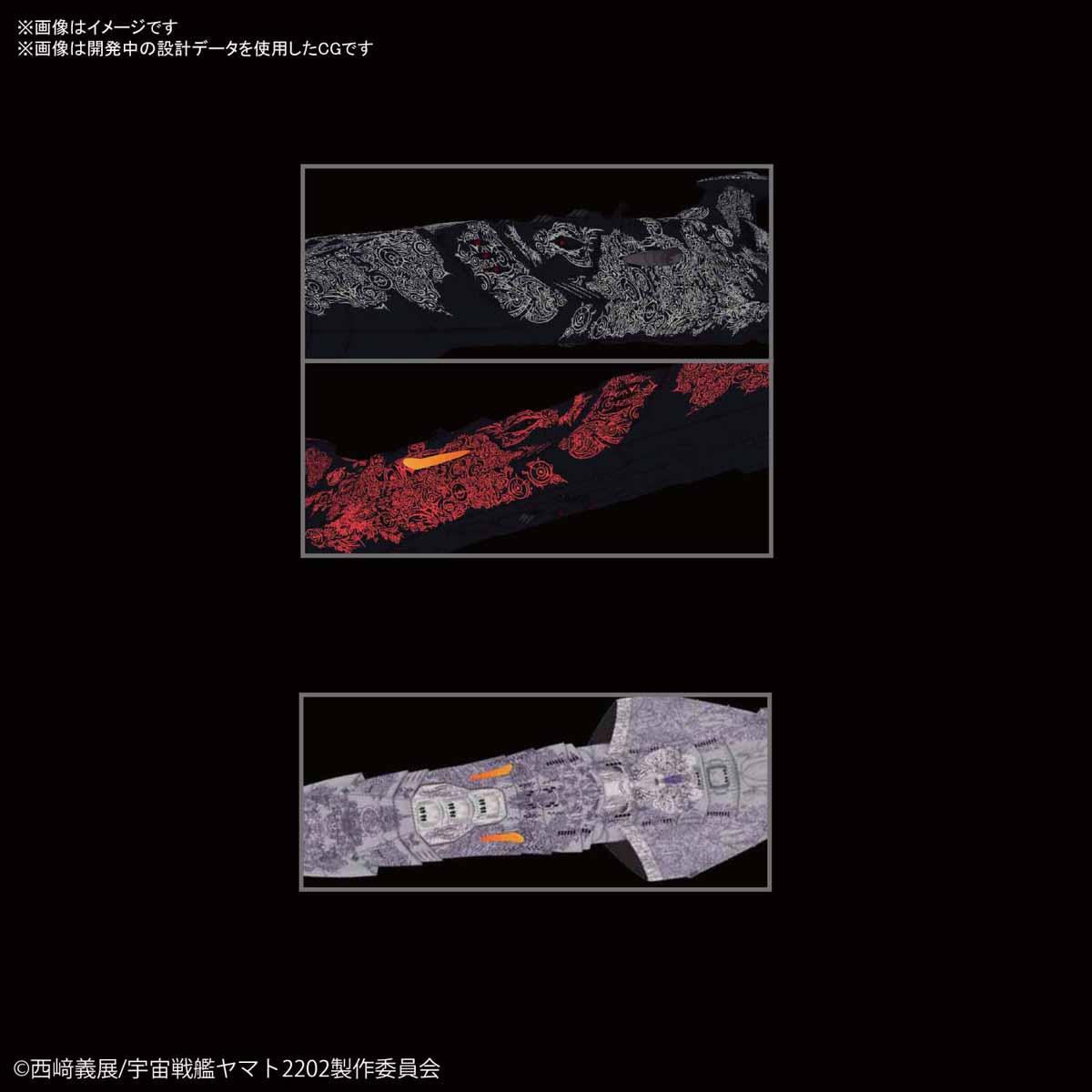 メカコレクション『ゼルグート級一等航宙戦闘艦セット』宇宙戦艦ヤマト2202 プラモデル-002