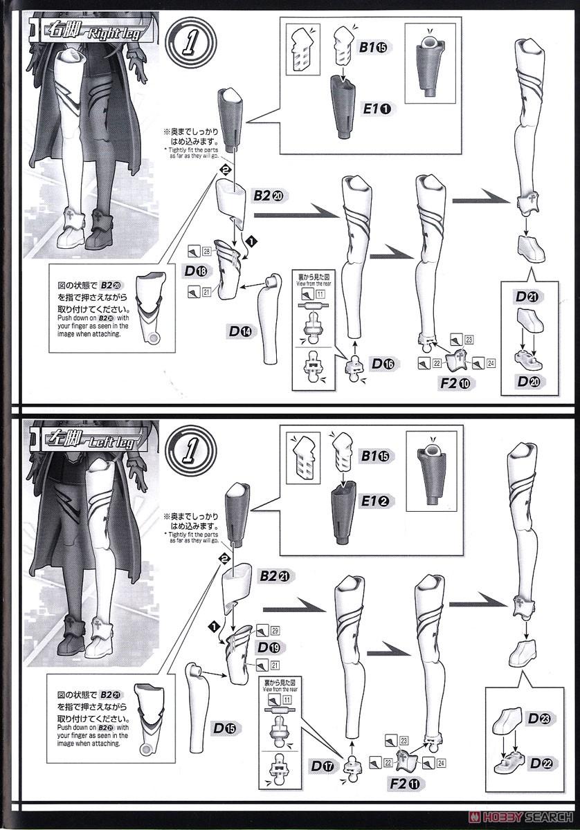 Figure-rise Standard『アスナ』ソードアート・オンライン プラモデル-020