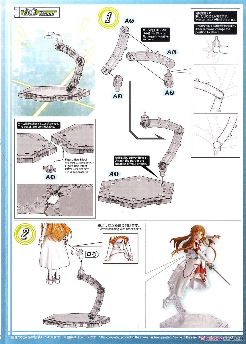 Figure-rise Standard『アスナ』ソードアート・オンライン プラモデル-023