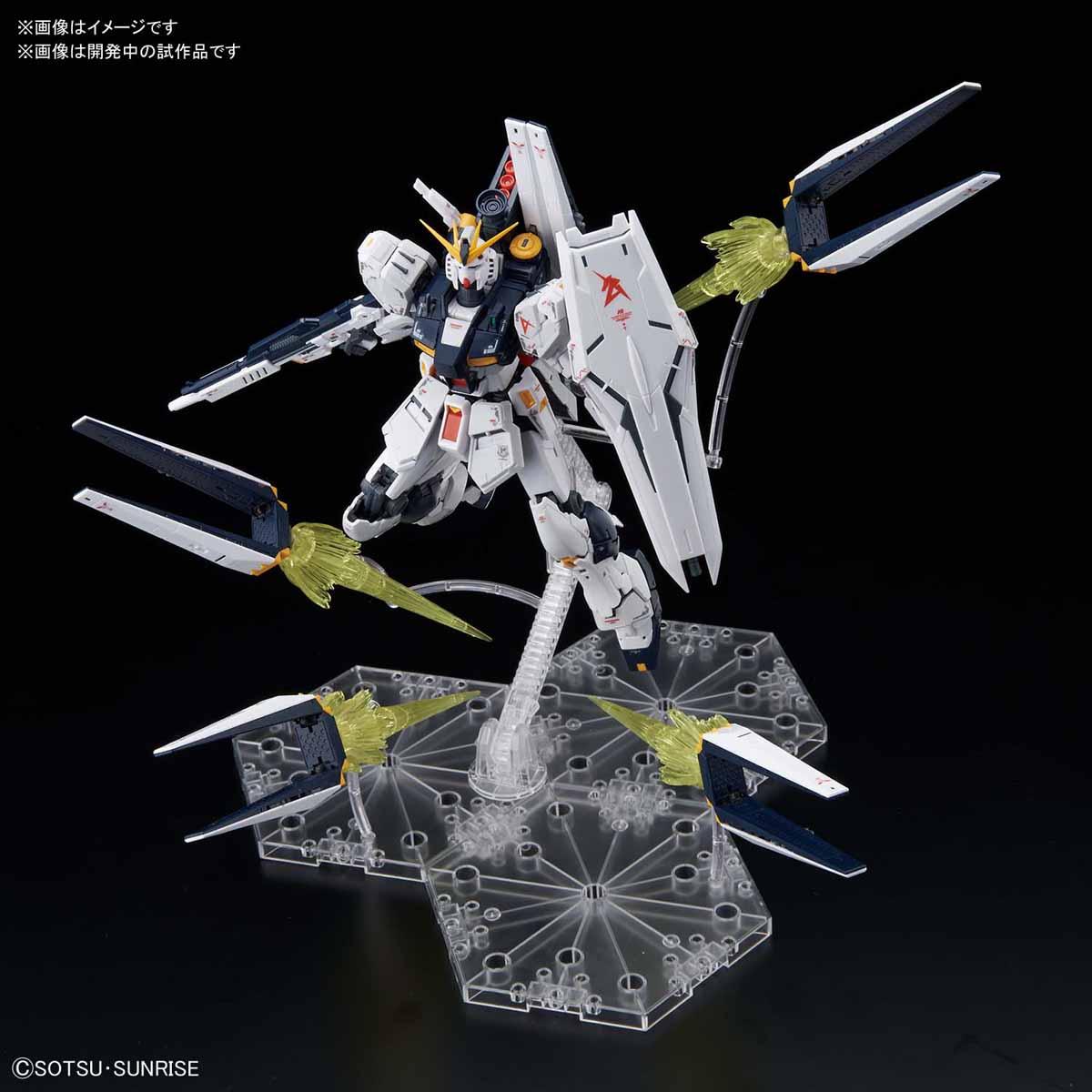 RG 1/144『νガンダム フィン・ファンネルエフェクトセット』逆襲のシャア プラモデル-001