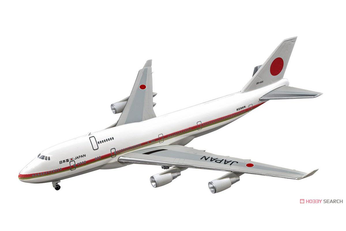 【食玩】『日本の輸送機コレクション2』プラモデル 10個入りBOX-003