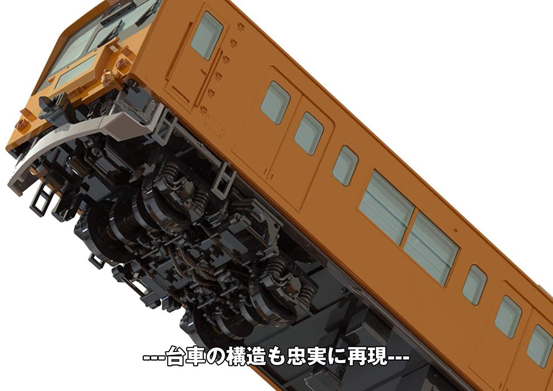 1/80『JR東日本201系直流電車(中央線)クハ201・クハ200』プラモデル-004