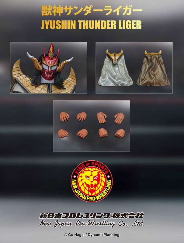 新日本プロレス『獣神サンダー・ライガー』 アクションフィギュア-017