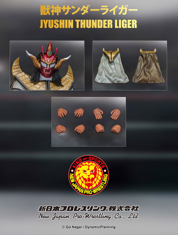 【再販】新日本プロレス『獣神サンダー・ライガー』 アクションフィギュア-017