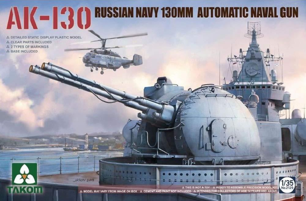 1/35『AK-130 ロシア海軍 130mm 自動機関砲』プラモデル-001