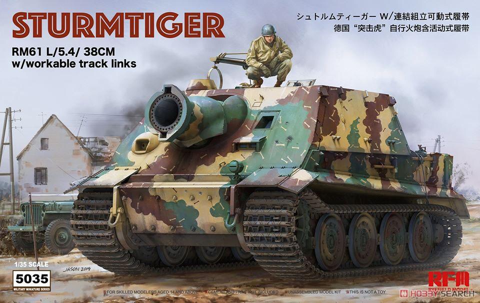 1/35『シュトルムティーガー w/連結組立可動式履帯』プラモデル-001