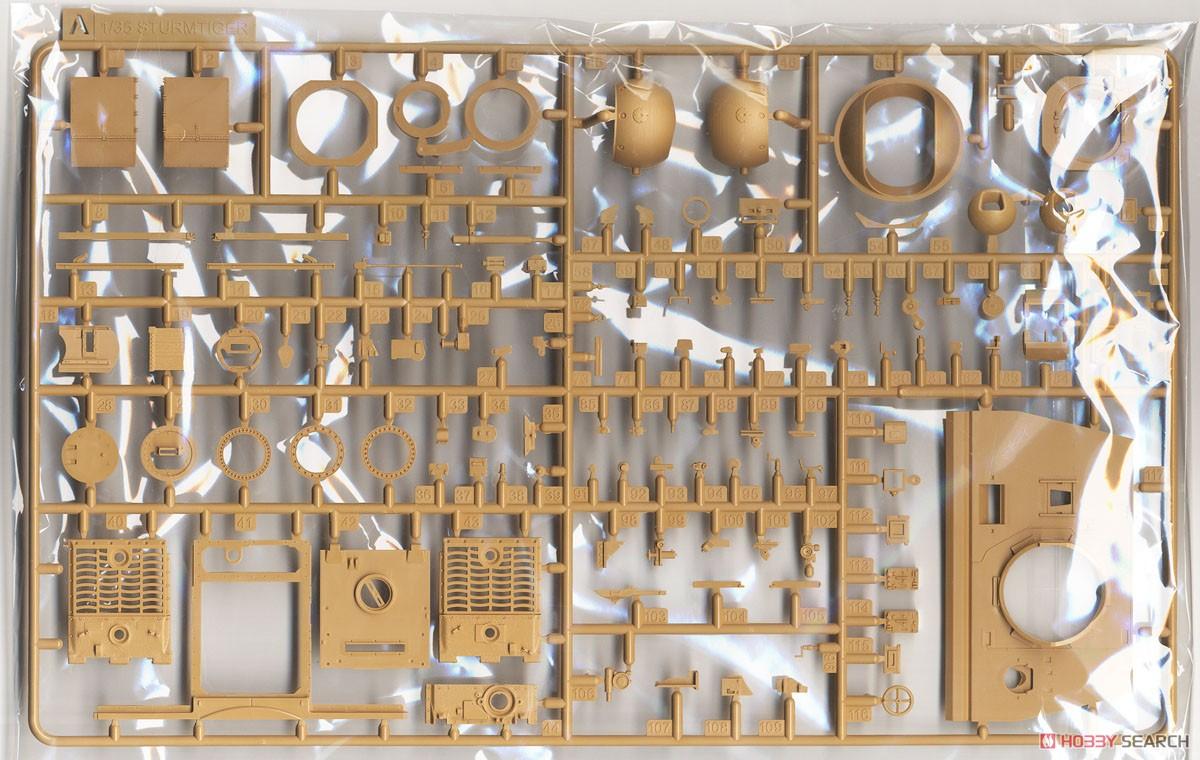1/35『シュトルムティーガー w/連結組立可動式履帯』プラモデル-008