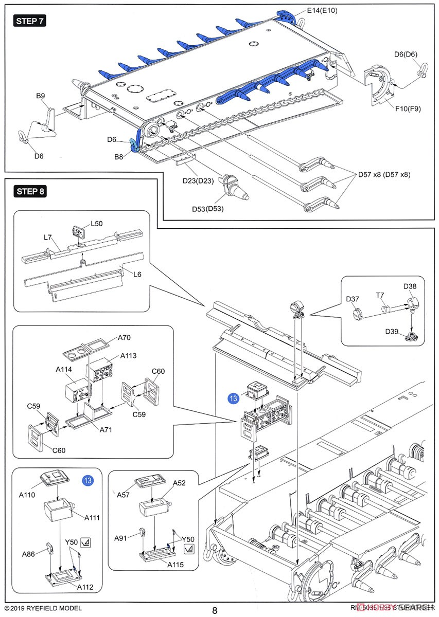 1/35『シュトルムティーガー w/連結組立可動式履帯』プラモデル-019