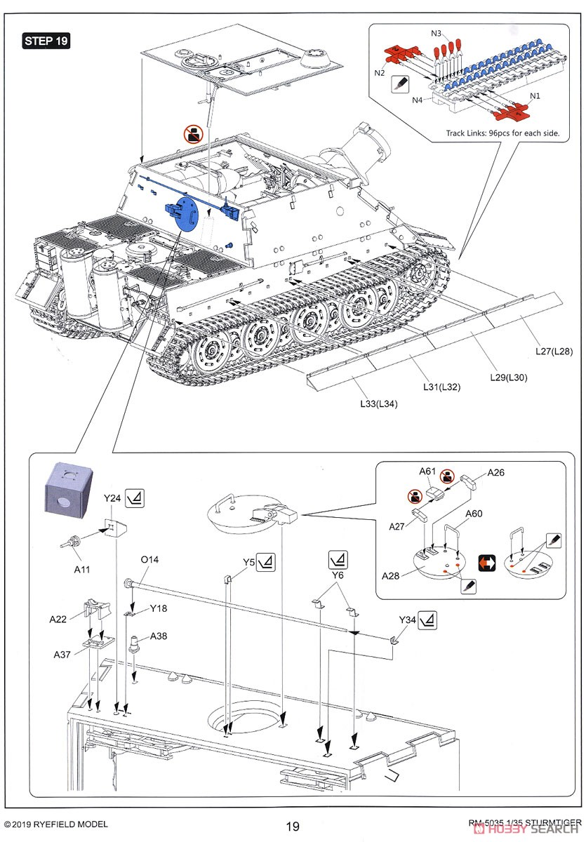 1/35『シュトルムティーガー w/連結組立可動式履帯』プラモデル-030