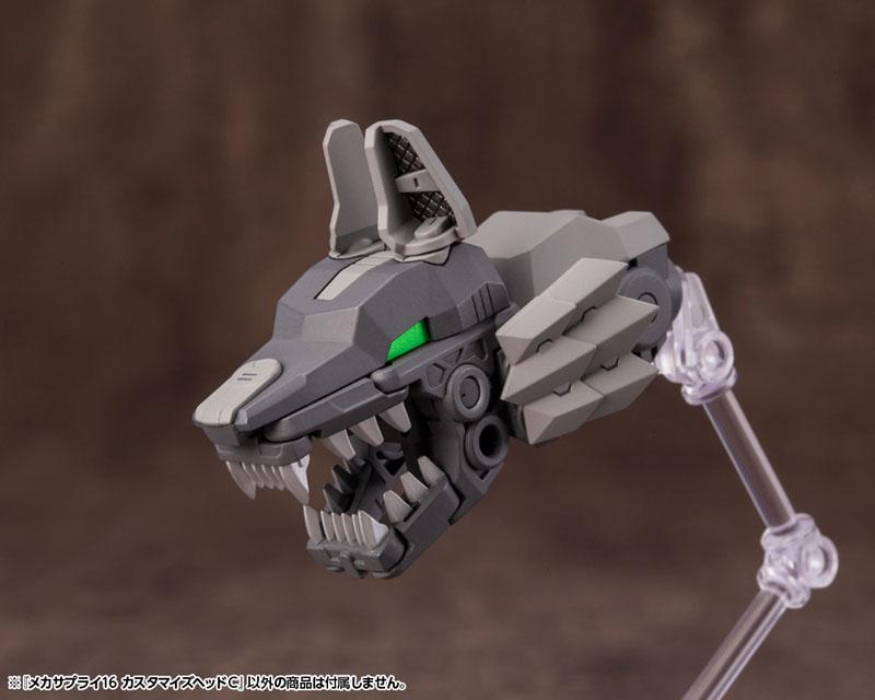 M.S.G メカサプライ16『 カスタマイズヘッドC』プラモデル-014