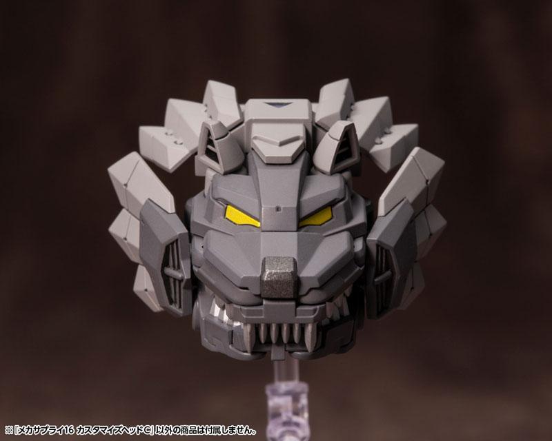 M.S.G メカサプライ16『 カスタマイズヘッドC』プラモデル-015