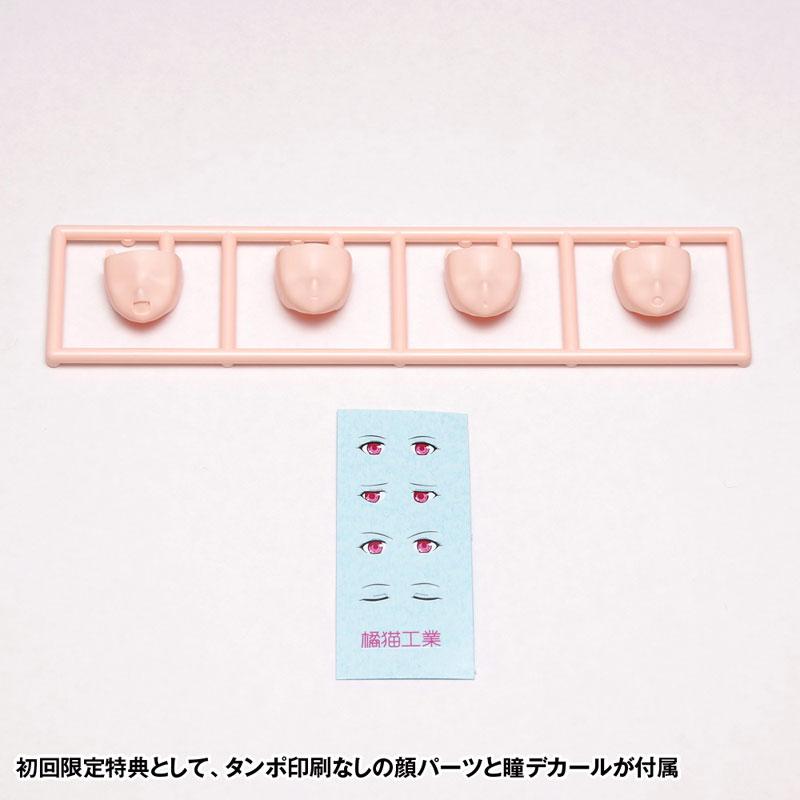 MULTI PURPOSE HUMANOID ROBOT『フェリス』橘猫工業 プラモデル-011