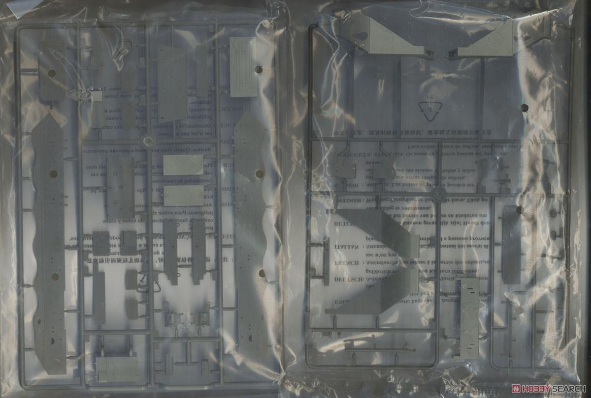 1/35 ファイティングヴィークル『イスラエル戦闘工兵車 プーマ』プラモデル-008