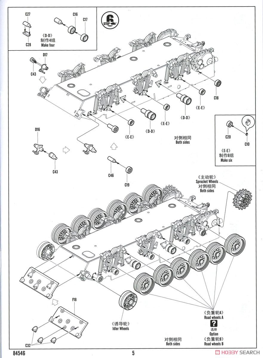 1/35 ファイティングヴィークル『イスラエル戦闘工兵車 プーマ』プラモデル-015