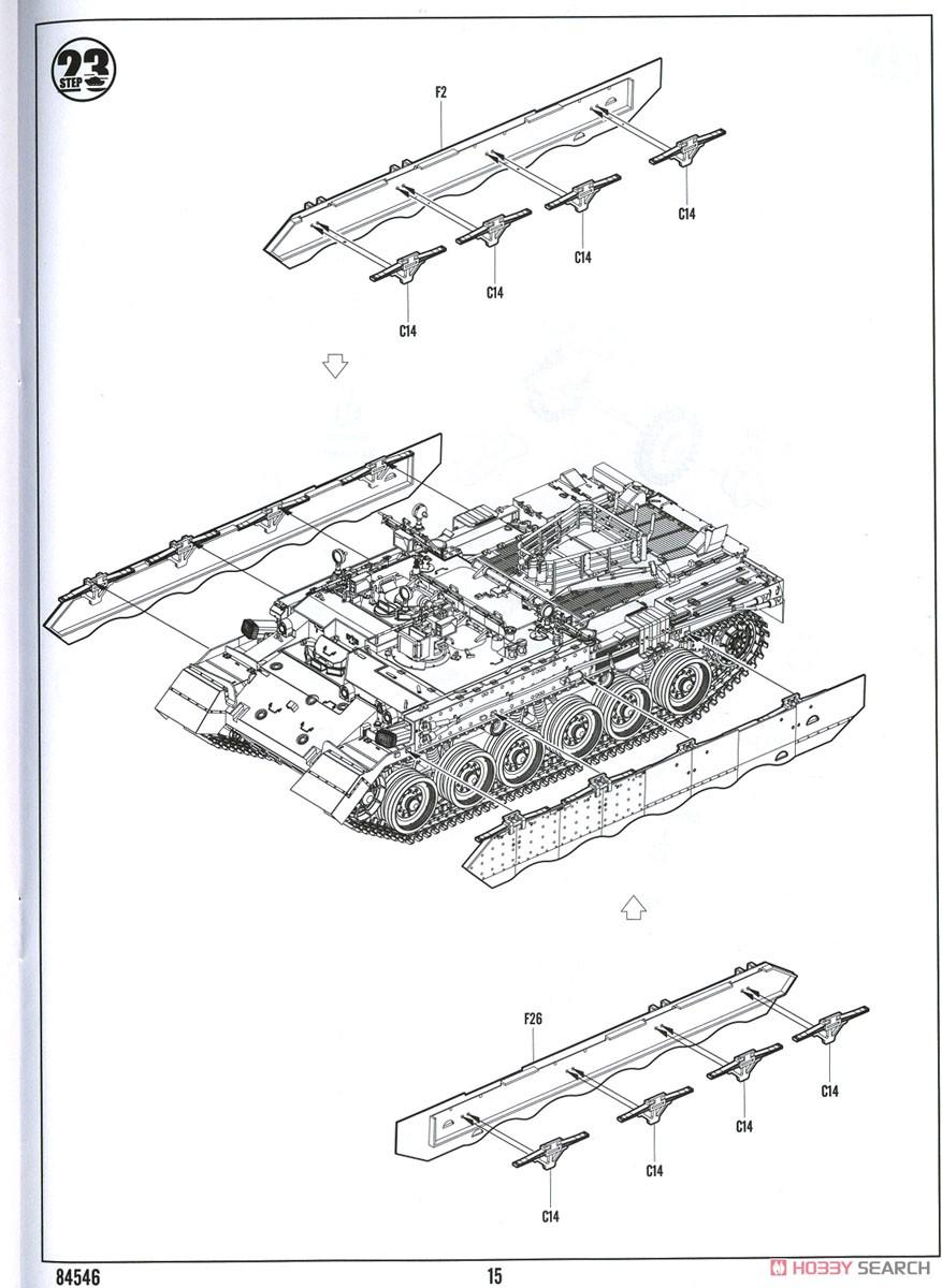 1/35 ファイティングヴィークル『イスラエル戦闘工兵車 プーマ』プラモデル-024