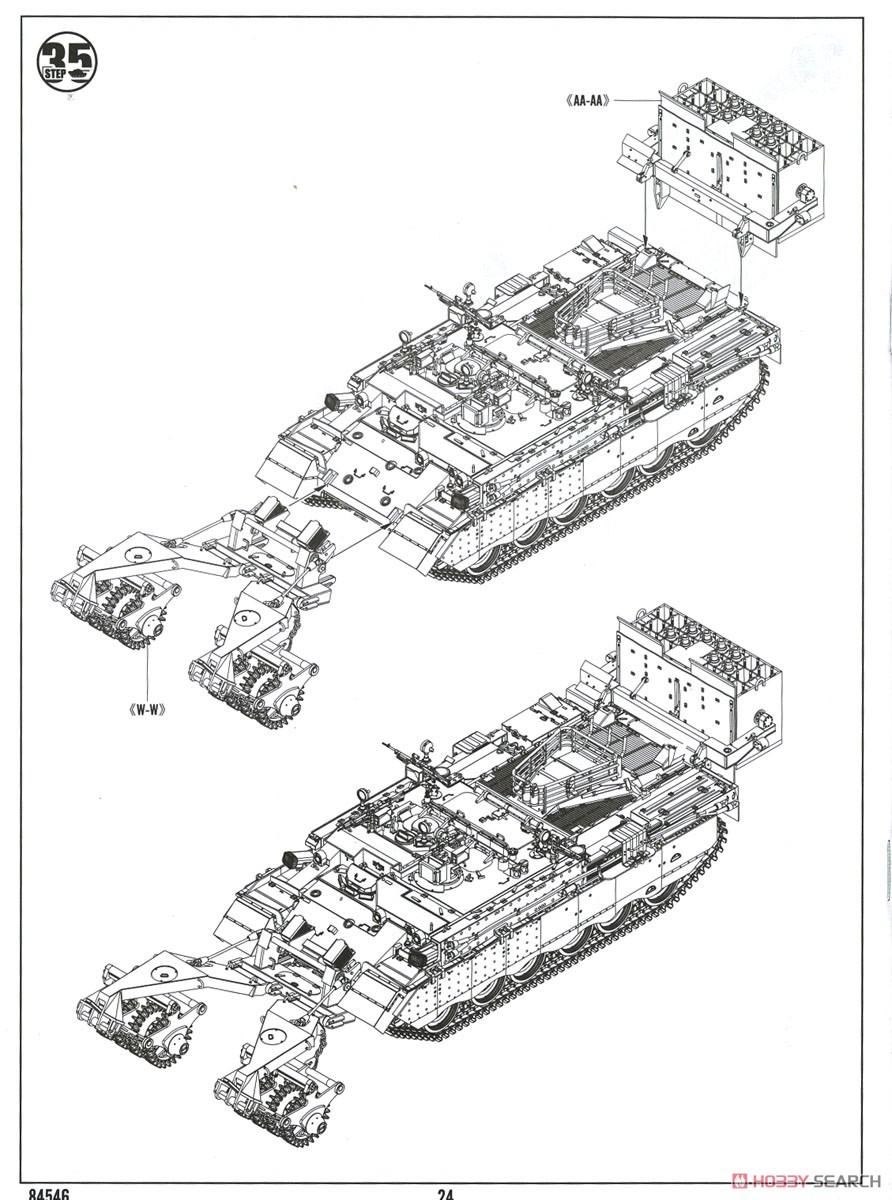 1/35 ファイティングヴィークル『イスラエル戦闘工兵車 プーマ』プラモデル-031